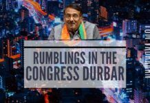 In a revealing interview, Tom Vadakkan details the functioning of the Congress, why it has become a fiefdom of the family and how Priyanka and Rahul are fighting amongst themselves even as they decide everything. A must watch!