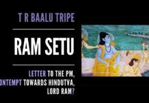 The letter by T R Baalu to the PM on Ram Setu on a settled issue shows his contempt towards Hindutva and Lord Ram