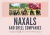 Naxals who have infiltrated just about every branch of Democracy also indulged in a Capitalist pastime, of using shell companies to store extortion money