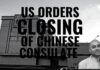 The US has ordered China to close its Houston consulate in 72 hours. US Congress passes a resolution supporting India in the India-China LAC conflict. The real situation at the LAC and much more!