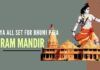 The stage is all set for the Bhumi Pujan of Ram Mandir on August 5, where billions of Hindus across the world are waiting for this day