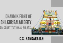 Lord Chilkur Balaji Deity is now embarked on leading a different movement Chilkur Balaji Hindu Deity Rights Protection Movement.