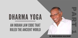 The latest book Dharma Yoga by Dr. R Nagaswamy opens up a new field of study of ancient civilization, the study of Ancient Indian Law code with the administration of law in other parts of Asian countries