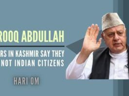 PMO and HMO must not overlook what Farooq Abdullah and other party leaders in J&K said in their atrocious statement