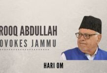 Farooq Abdullah provoked the people of Jammu province by saying that it was not necessary for Kashmiri leaders to take them on board while taking decisions on or discussing the political future of the UT of J&K.