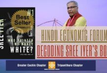 Addressing the Greater Cochin & Tripunithura chapters of Hindu Economic Forum, Sree Iyer, author of the bestselling book Who painted my money white? discusses the economic implications and why he wrote this book.