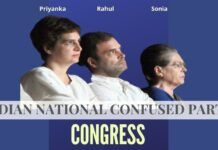 As been said before that the Congress party needs to get its act together. Will it, and if so, when?