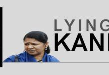 Kanimozhi has been caught on a blatant lie - she knows not only Hindi but Urdu. Listen to the audio in the link