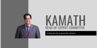 K V Kamath - One more dubious appointment that makes one wonder who is running the Finance Ministry?