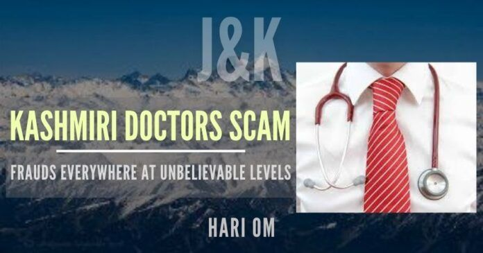 There are doctors working in the Middle East but drawing salaries in J&K, whereas land encroaching, corruption, scams were for so long that the system has collapsed from inside