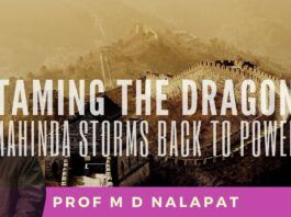 In this hard-hitting conversation, Prof M D Nalapat talks about India's chinks in its approach to security, muddled thinking in various departments dealing with security and the stunning victory of Mahinda Rajapakse in Sri Lanka. A must watch!