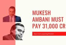 When Mukesh Ambani acquired RComm's assets, he acquired its liabilities too and now Reliance Jio group must pay Rs.31,000 cr