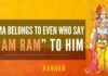 Lord Rama is perhaps the most illustrious son this land ever produced. He is above all politics, fame, knowledge, and wealth