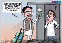 Congress Smart Gharwapsi!!! How long would it last?