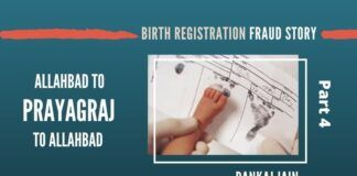 In this episode, we will see how the fraudulent birth registration racket in Prayagraj has become hyperactive since the advent of the Citizenship Amendment Act (CAA).