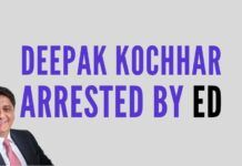 The case of bribe against Chanda Kochhar and her husband Deepak is moving again with his arrest