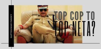 Top cop Gupteshwar Pandey turned aspiring neta - will he succeed?