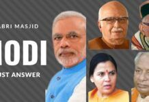 Will Modi reveal the real reason the politically motivated lawsuit by the UPA on Advani and others is still being fought by the CBI?