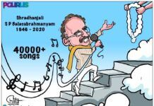 Om Shanti: PGurus pays its respects to the musical legend Shri S P Balasubrahmanyam