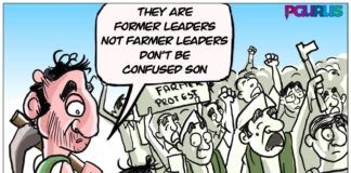 Agitation is by farmers not by formers