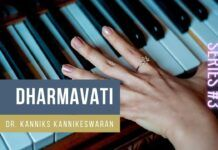 From Rasme ulfat to Ottagatha kattikko, Dharmavati ragam (raag) is very popular. It can be used to deliver romance, pathos and everything in between. Using four examples, Dr. Kanniks Kannikeswaran analyses how this ragam was used by A R Rahman, Dakshinamurthy, M S Viswanathan and M M Keervani. A musical feast for the ears!