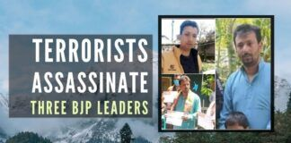 Unidentified terrorists open fire on a moving car gunning down three BJP office bearers in the Y.K Pora area