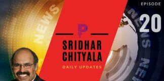 #DailyUpdateWithSridhar #Episode20 US elections, stimulus talk, Q3 results and more!