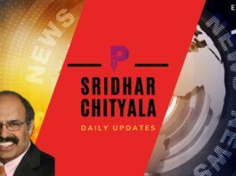 #Episode10 Daily Updates with Sridhar - Breaking news on US Elections