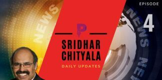 #Episode4 Daily Updates with Sridhar - Crisp, Clear and Concise look at the day ahead