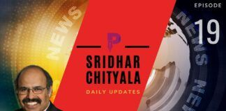 #DailyUpdatewithSridhar #Episode19 with Sridhar Chityala - Mike Pompeo heads to Vietnam, Markets crash and more...
