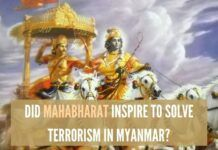 The Buddhist monk in Myanmar did not take any weapon in his own hands but successfully led the fight to save Dharma, which resembles much of Mahabharat