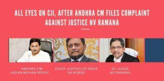 Not only for Chief Justice Bobde, but this issue is also a hot potato for the Government of India and the President of India, who is expected to elevate Justice Ramana as next Chief Justice on April 23, 2021.