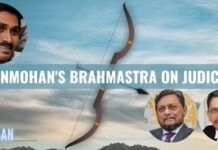 Jagan Mohan finally struck Brahmastra at the very core of the judiciary, this attack was a highly calibrated move
