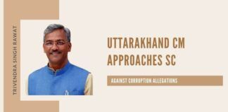 Uttarakhand CM Trivendra Singh Rawat reaches SC against CBI probe in corruption allegations, case was filed by journalist