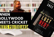The Sushant Singh Rajput episode gives only a peek into the murky world of Bollywood and Politics. But with the advent of IPL, Cricket too got pulled in. This deep nexus has resulted in coaches getting fired just for asking questions. What is the ugly truth and why all this cloak and dagger stuff? Read this book to find out!