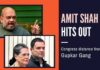 Amit Shah throws down the gauntlet to Congress and questions its arrangement with Gupkar