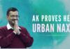 Arvind Kejriwal vindicates he is an Urban Naxal, going on to grab private hospitals. Do hospitals eat ICU beds that are already for patients only?