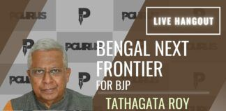 Dr. Tathagata Roy sees a BJP government in West Bengal if the BJP does a few things right. Watch this video to find out what these are