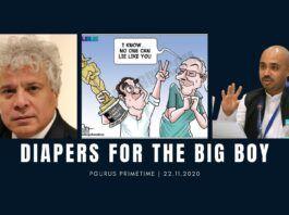#PGurusPrimeTime Abhijit Iyer-Mitra hosts Suhel Seth on Diapers for Big Boy RaGa