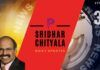 #WeekdayNewsCapsule #Episode33 - With Sridhar Chityala