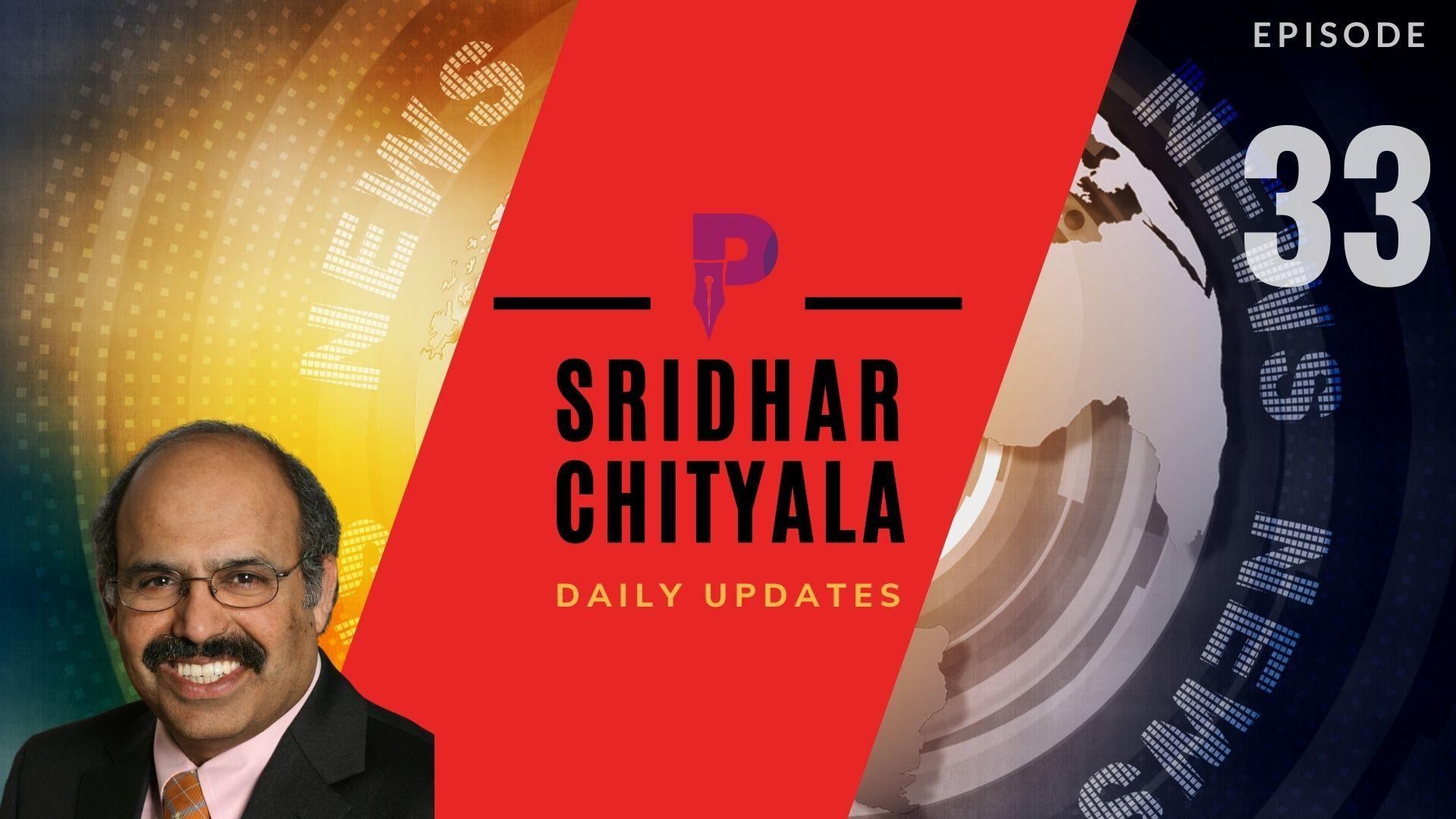 #WeekdayNewsCapsule #Episode33 - With Sridhar Chityala