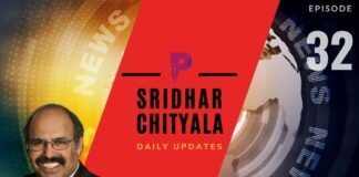 #WeekdayNewsCapsule #Episode32 - Some breaking events in China and the US with Sridhar Chityala.