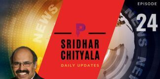 #DailyUpdateWithSridhar #Episode24 - Latest on the US Presidency, Markets and more!