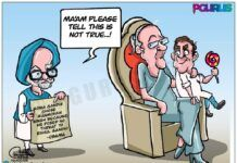 Did Sonia not know that RaGa poses the biggest threat to himself?