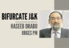 Haseeb Drabu urges PM Modi to amend the 2019 J&K Reorganization Act and divide the leftover J&K into two states or create two UTs out of the UT of J&K