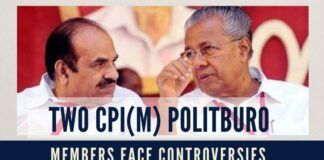 The CPI(M), which is the first to demand resignations of ministers at the slightest hint are now observing maun-vrat when their own are caught