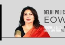 Will the cheated get speedy justice and their money back embezzled by Niira Radia?