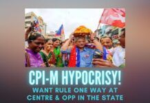 CPI(M) passes stringent rules in Kerala, where it is in power but opposes the I-T Bill at the Centre