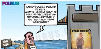 When will PMO act and declare Ram Setu as a National Heritage?