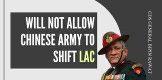 While addressing a virtual seminar organized by National Defence College, General Bipin Rawat said India will not accept any shifting of LAC